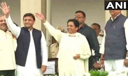 Karnataka-Swearing4