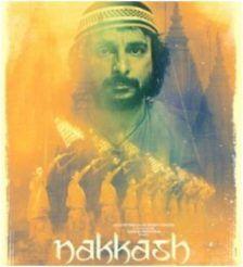 Nakkash2