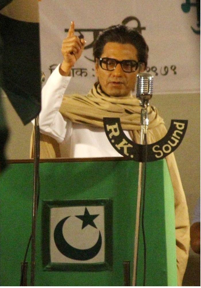 Nawazuddin Siddiqui Balasaheb Thackeray