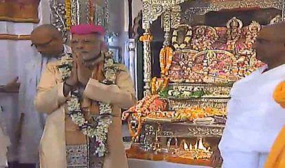 पीएम नरेंद्र मोदी भारत के ऐसे पहले प्रधानमंत्री हैं जिन्होंने जानकी मंदिर में विशेष पूजा-अर्चना की है.