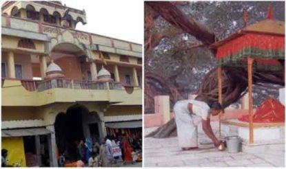 बिहार के सीतामढ़ी में भी माता जानकी का मंदिर. यहीं पर पंथ पाकड़ नाम की जगह की भी मान्यता माता सीता से जुड़ी हुई है.