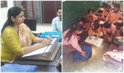 पल्लवी मिश्रा लखीमपुर के गोला में एसडीएम हैं. उनके पति डीपीओ हैं.