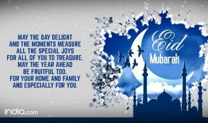 Eid Ul Fitr 2018 Wishes Best Sms Eid Mubarak Whatsapp Messages Facebook Status Quotes To Send Your Loved Ones India Com