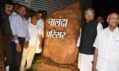 सीएम डॉ. रमण सिंह ने शनिवार को रायपुर में नालंदा परिसर का उद्घाटन किया.