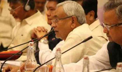नीति आयोग की बैठक में सीएम नीतीश कुमार.