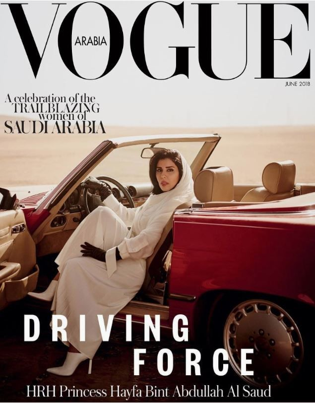 saudi vogue cover