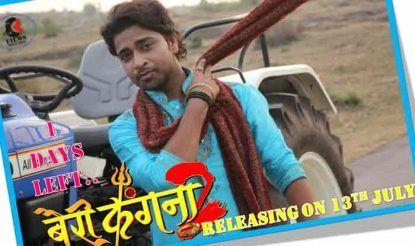 Ashish-Bunty-1