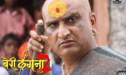Awadhesh-Mishra1