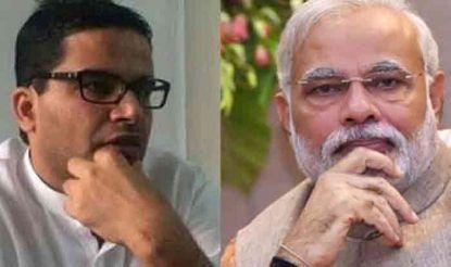नरेंद्र मोदी के गुजरात के मुख्यमंत्री रहते हुए ही 2011 में प्रशांत किशोर उनसे जुड़े थे.