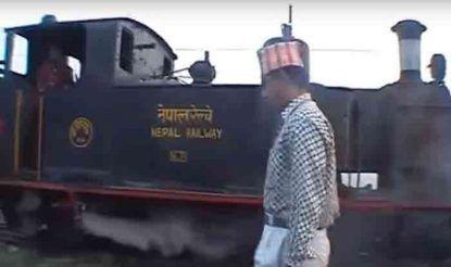 भारत के जयनगर से नेपाल के बीच चलती थी नैरो गेज की ट्रेन.