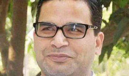 UNO की नौकरी छोड़कर भारतीय राजनीति के विशेषज्ञ बने प्रशांत किशोर.