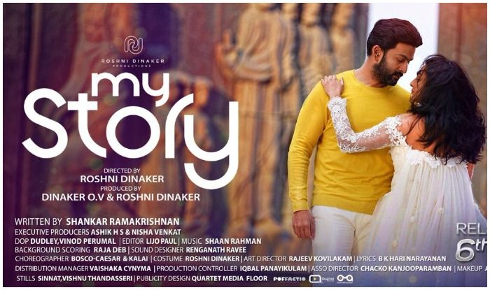 Malayalam Film My Story Releases Today, Here What Twitterati