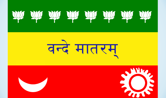 Indian Flag in 1906