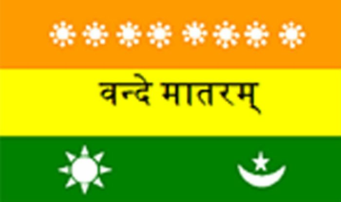 Indian National Flag in 1907