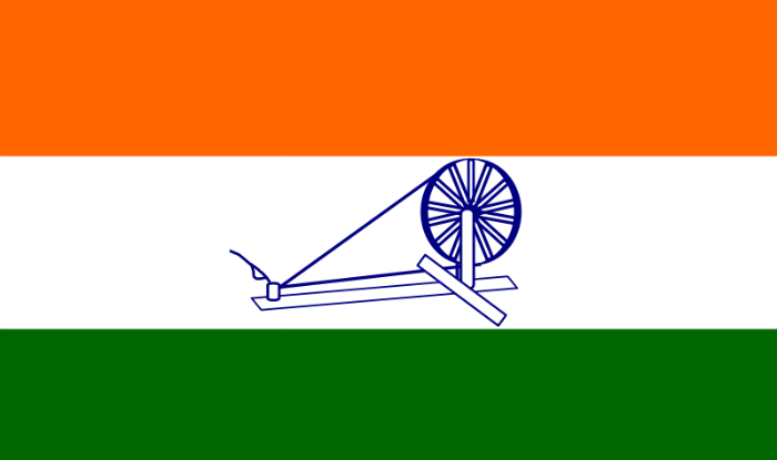 Indian National Flag in 1931