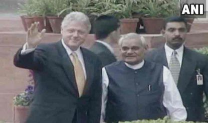 अटल बिहारी वाजपेयी और अमेरिकी राष्ट्रपति बिल क्लिंटन.