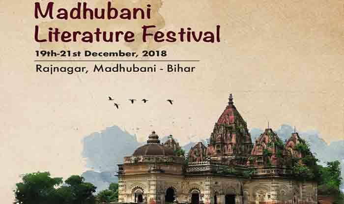 बिहार में लगेगा साहित्य का कुंभ, राजनगर में होगा मधुबनी लिटरेचर फेस्टिवल  - शब्द (shabd.in)