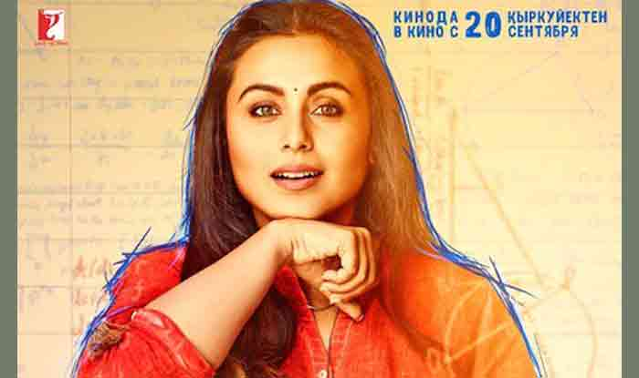 Teachers' Day 2020 Bollywood movies