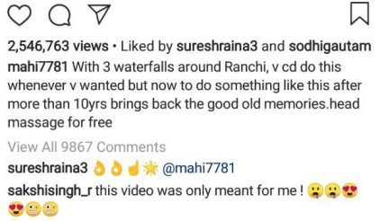 Sakshi's Reply on MS Dhoni's Waterfall Video_Instagram