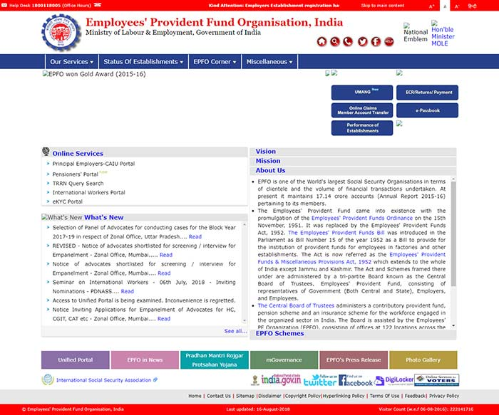 Check your Employees' Provident Fund Balance Online With E-Passbook