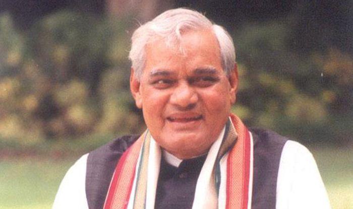 File Photo of Atal Bihari Vajpayee