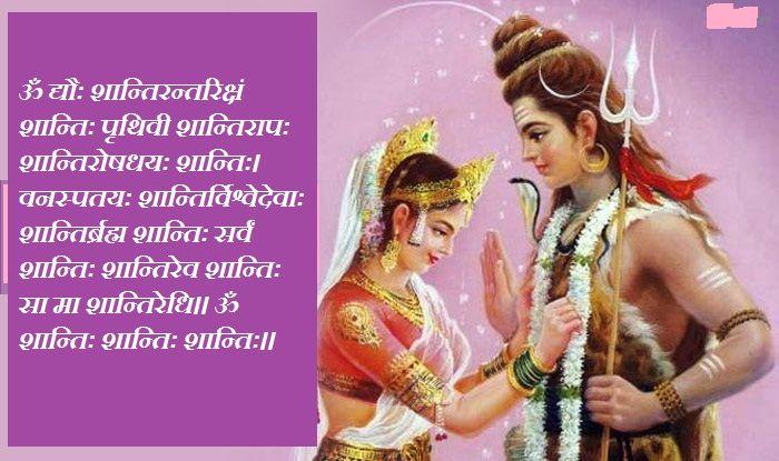 hariyali teej wishes2