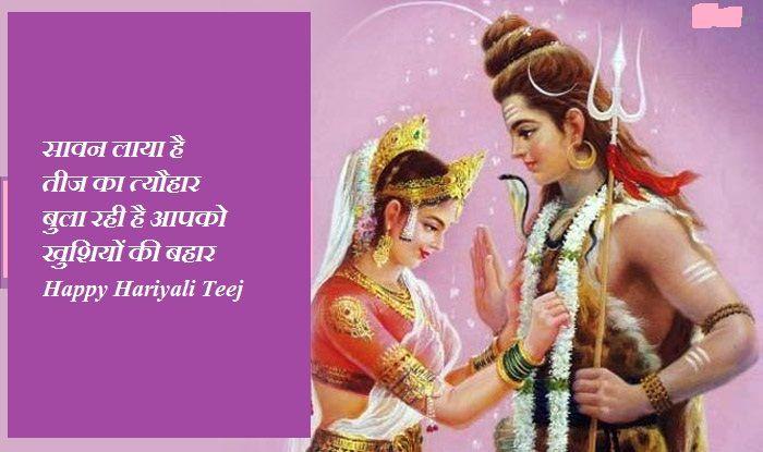 hariyali teej wishes3