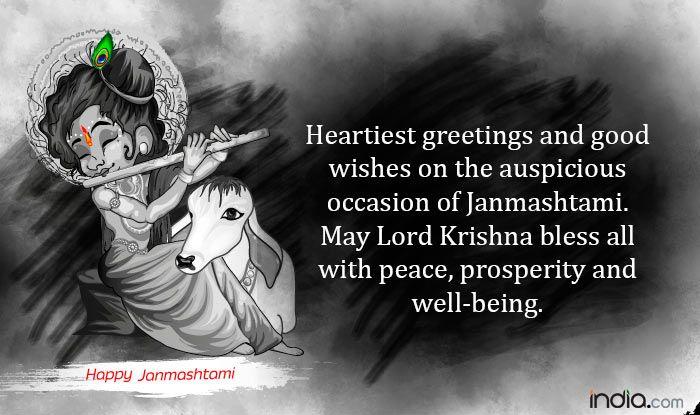 Krishna Janmashtami quotes (1)