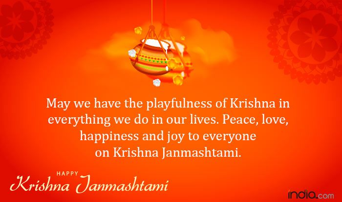 Krishna Janmashtami quotes (2)