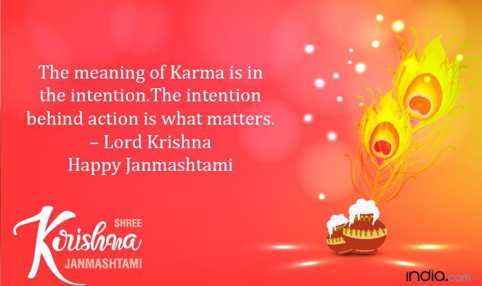 Krishna Janmashtami quotes (4)