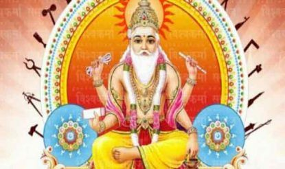 Lord-Vishwakarma-Photo
