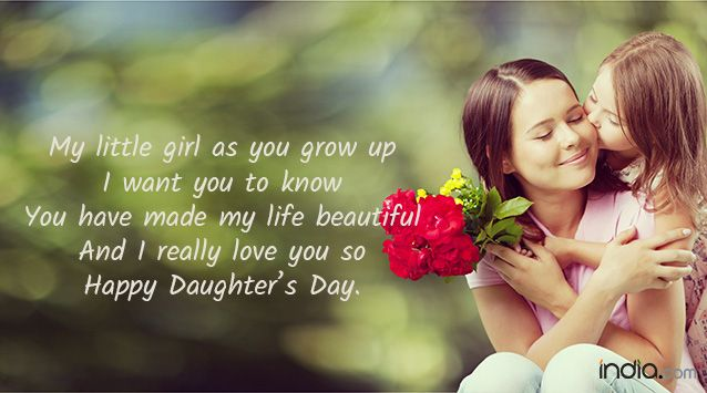 Message-for-daughters-day10