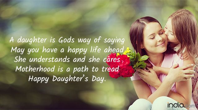 Message-for-daughters-day6