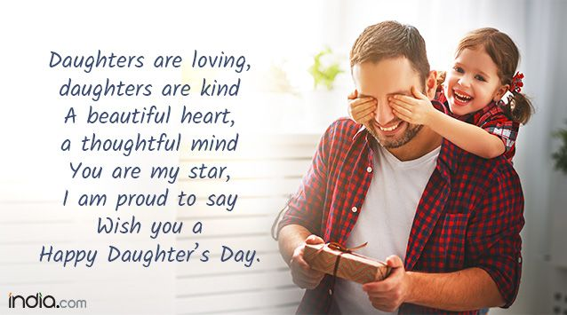Message-for-daughters-day8