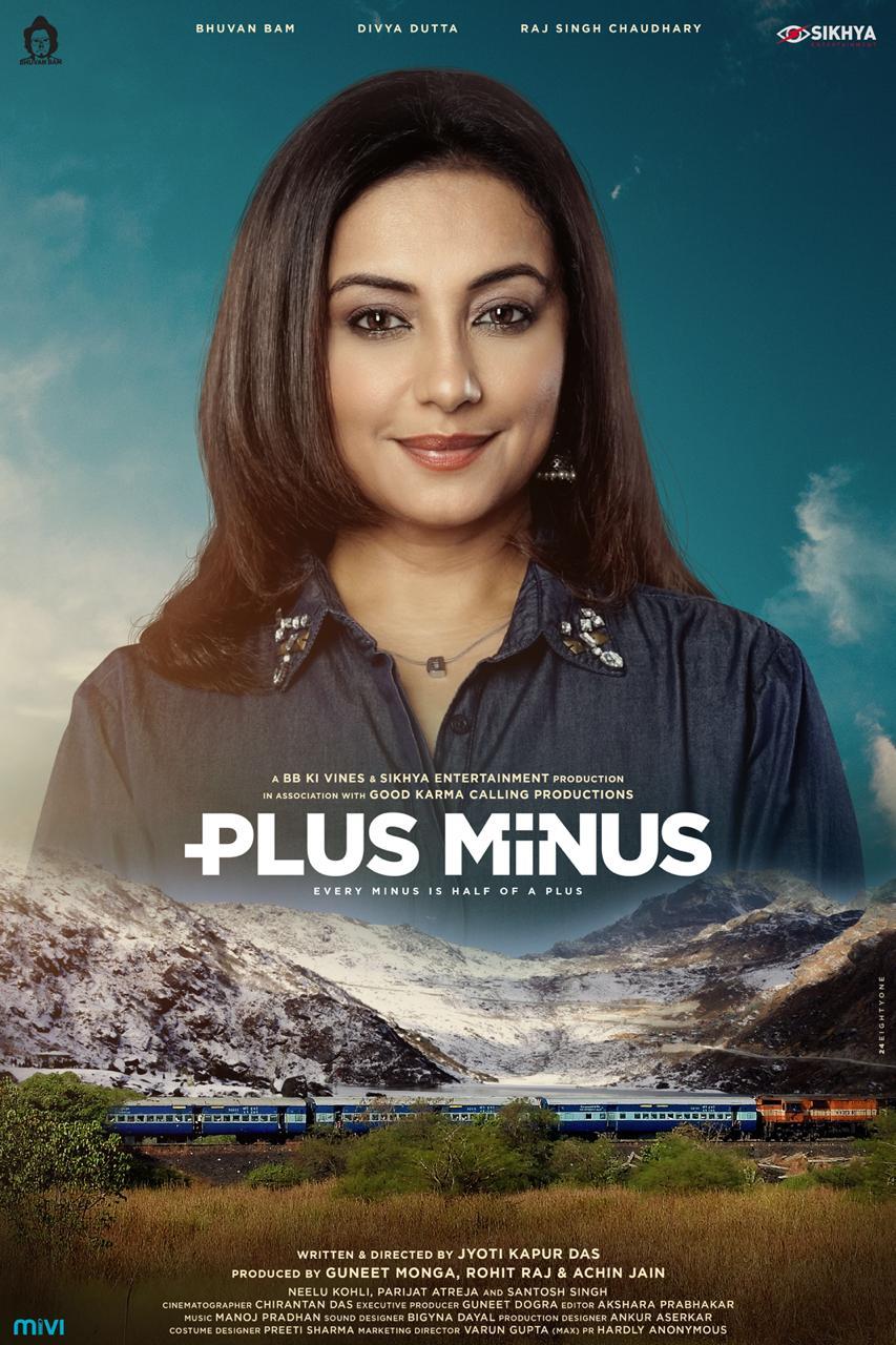 PLUS MINUS - Bhuvan Bam and Divya Dutta (2)
