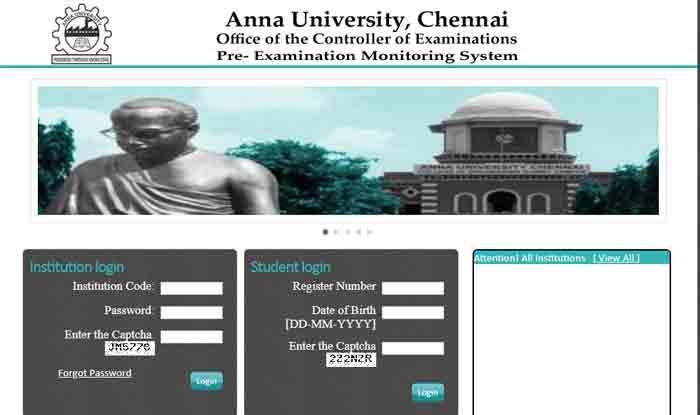 Anna University Revaluation Results For Nov/Dec 2018 Exams Out, Check on aucoe.annauniv.edu