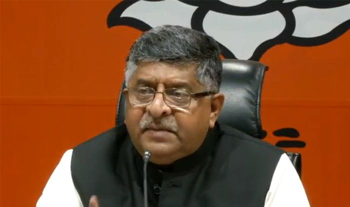 Quota Bill Debate: 10% Reservation to General Category Poor in Both Central And State Govt Jobs, Says RS Prasad