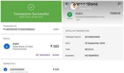 लोगों ने रुपए भेजना भी शुरू कर दिए हैं.