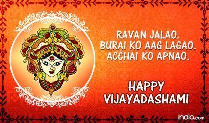 Vijayadashami-1-415x246