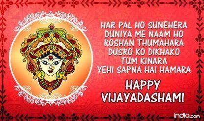 Vijayadashami-2-415x246