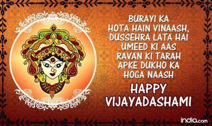 Vijayadashami-3-415x246