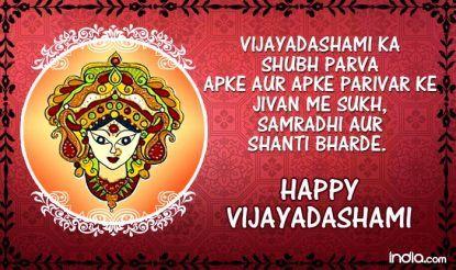 Vijayadashami-4-415x246