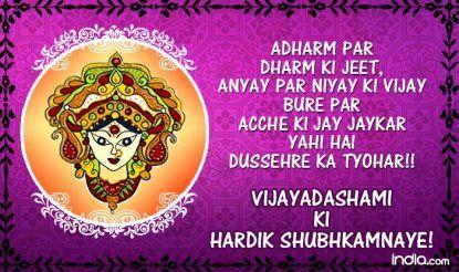 Vijayadashami-5-415x246
