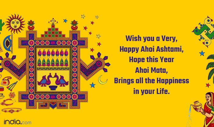Wish you a Very, Happy Ahoi Ashtami, Hope this Year Ahoi Mata, Brings all the Happiness in your Life.