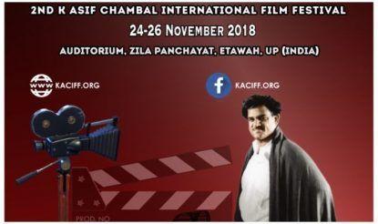 k asif film festival