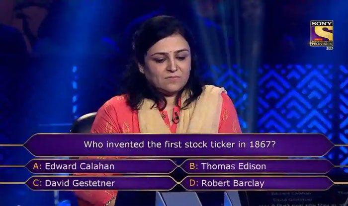 ये वही सवाल है जिसके सही जवाब तो बिनीत 7 करोड़ जीत सकती थीं.