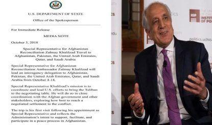 अमेरिकी विदेश मंत्रालय ने बुधवार को प्रेस रिलीज जारी कर दौरे के उद्देश्य किए स्पष्ट