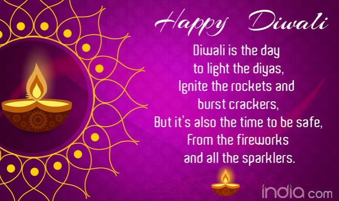 Happy Diwali Wishes 2018: Best WhatsApp Messages, GIF Images, Facebook Quotes And SMS To Send Shubh Deepavali Greetings to Your Loved Ones | India.com