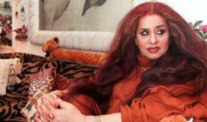 Shahnaz-Husain