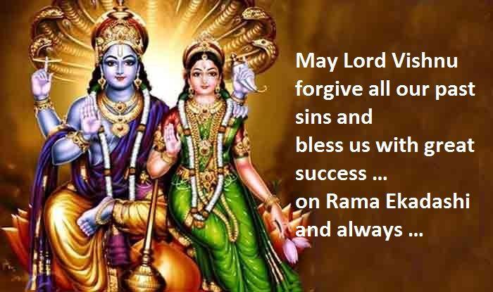 rama-ekadashi wishes 4